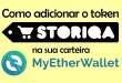 Como Adicionar o Token Storiqa STQ na sua Carteira MyEtherWallet